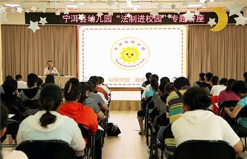 宁洱县人民检察院检察长法制讲座进校园