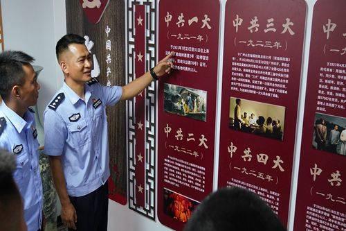 """""""铸魂、明纪、提气""""——江城边境管理大队江城边境检查站这样提升教育整顿质效"""